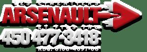 Arsenault et fils Cimentiers Logo